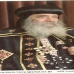 OAIC Remembers Pope Shenouda III In A Special Way